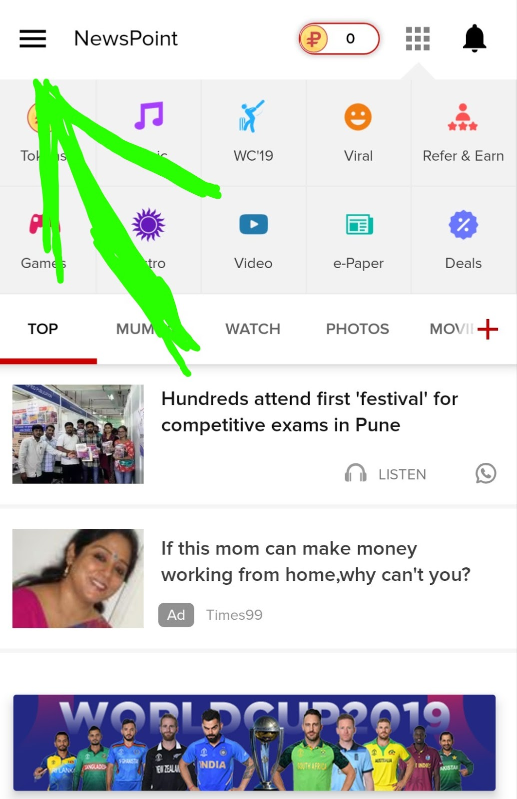 Newspoint App Paytm cash | Per sign up 20 Token