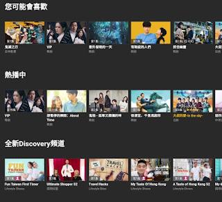 Viu Chinese movies online
