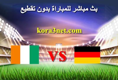 مباراة المانيا وساحل العاج