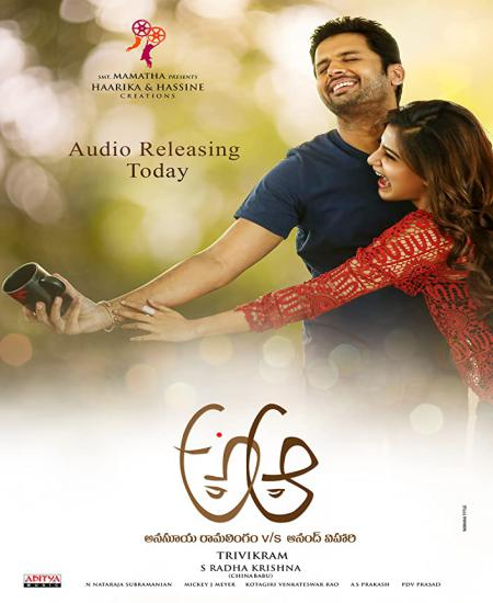 A Aa (2016) Dual Audio [Hindi-Telugu] 480p UNCUT HDRip 400MB ESubs