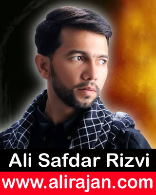 Ali Safdar Rizvi ~ Nohay 2017