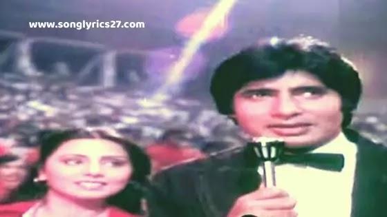 Kishore Kumar | Tere Jaisa Yaar Kahan Lyrics English & Hindi