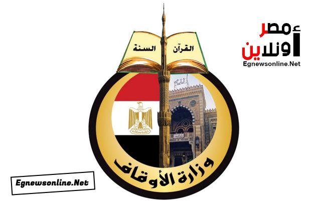 مصر,شهر رمضان,هلال شهر رمضان,الرؤية,موعد رمضان المبارك,متمم شعبان.معلومات,معرفة,