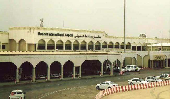 مطار مسقط الدولي Muscat International Airport