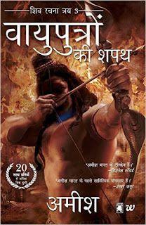 the oath of the vayuputras amish tripathi,best hindi novels, hindi upnyas list