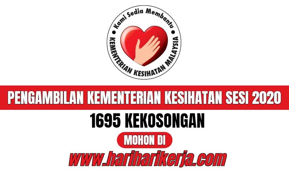 kkm,jawatan kosong kementerian kesihatan malaysia,jawatan kkm,hariharikerja,hari hari kerja,HARI HARI KERJA! adalah satu platform pengiklanan jawatan kosong yang terkini diseluruh Malaysia dalam sektor Kerajaan mahupun Swasta.setiap jawatan yang diiklankan adalah berpandukan jabatan/majikan.(sila rujuk iklan dibawah dan ikuti langkah-langkah untuk memohon jawatan) JAWATAN KOSONG KEMENTERAN KESIHATAN MALAYSIA MAKLUMAT JAWATAN ➤JAWATAN KOSONG KEMENTERIAN KESIHATAN MALAYSIA ➤1695 KEKOSONGAN ➤TARIKH TUTUP PERMOHONAN 5 JAN 2020