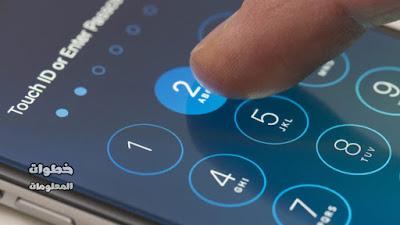 كيفية اخفاء الرسائل النصية فى هواتف الأندرويد والايفون