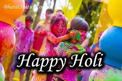 Happy holi Status or shayari in hindi