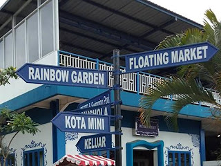 floating market lembang juli 2020