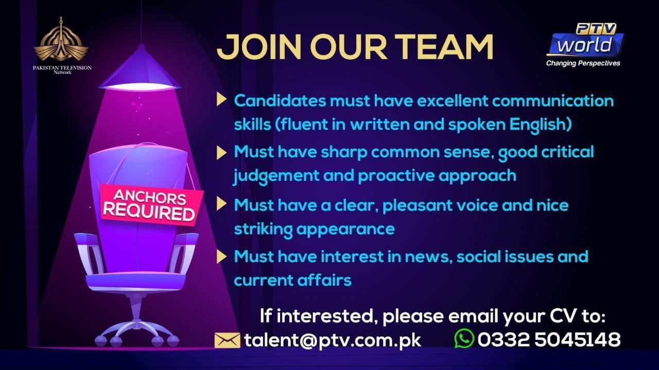 www.ptv.com.pk Jobs 2021 - PTV Jobs 2021 - Pakistan Television Network Jobs 2021