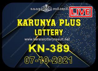 Kerala Lottery Result Karunya plus KN-389 07.10.2021,Karunya plus KN-389 , Karunya plus 07-10.2021 Karunya Result, kerala lottery result, lottery result kerala, lottery today result, today kerala lottery, lottery results kerala, lottery result today kerala, kerala lottery result today, today lottery results kerala, kerala lottery today results, kerala lottery live, kerala lottery today live, live lottery results