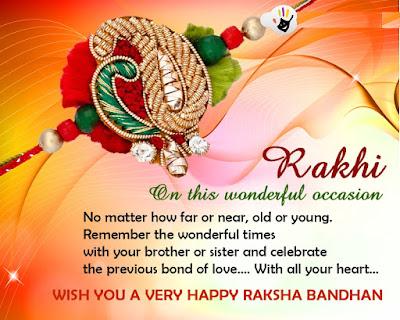 Raksha Bandhan Whatsapp DP 2016