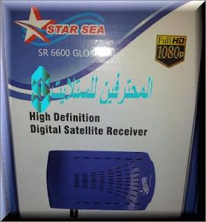 سوفت وير الاصلى STAR SEA 6600 GLOSSY