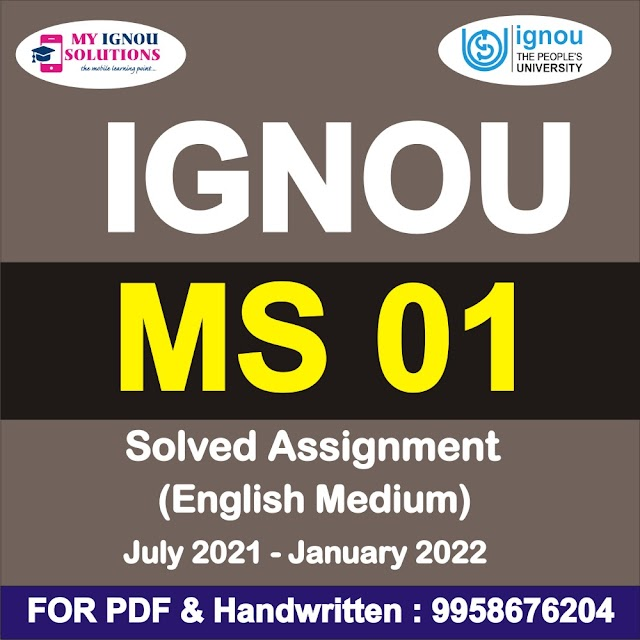 MS 01 Solved Assignment 2021-22