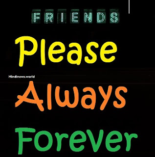 friends forever nice images
