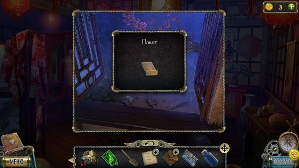 пакет на окне берем в игре тьма и пламя 3 темная сторона пустыня