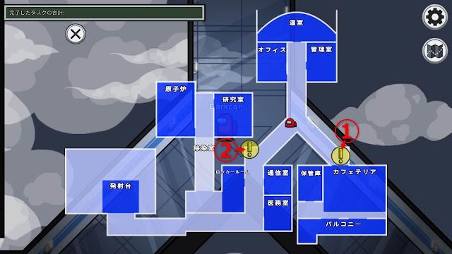 通路(HallWay)のタスクマップ説明画像