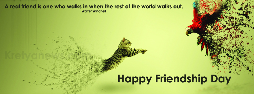 friendship day facebook cover with quotes