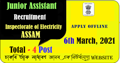 Inspectorate of Electricity Assam Junior Assistant Recruitment 2021