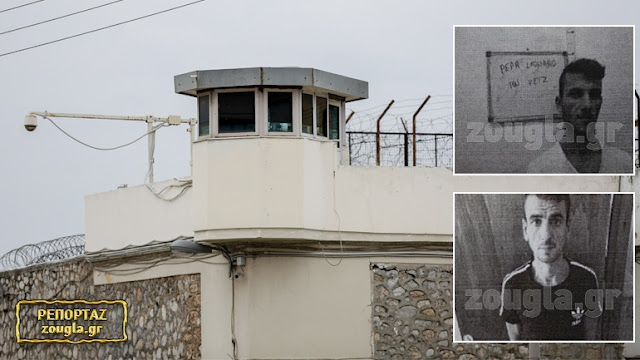 Two Albanians Leonard and Elvis Pepa escaped from Athens prison, arrested again