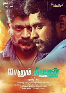 Download Yaanum Theeyavan (2017) Dual Audi Hindi Full Movie UNCUT 720p 1GB HDRip