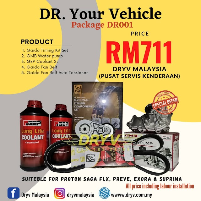 Promosi untuk kereta Proton Saga FLX, Preve, Exora & Suprima