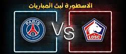 موعد وتفاصيل مباراة باريس سان جيرمان وليل الاسطورة لبث المباريات اليوم 20-12-2020 الدوري الفرنسي