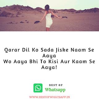 Dard Shayari Whatsapp Messages