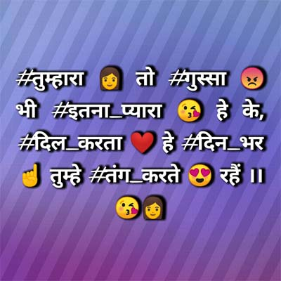 Whatsapp Status images, Status Greetings Messages for Whatsapp