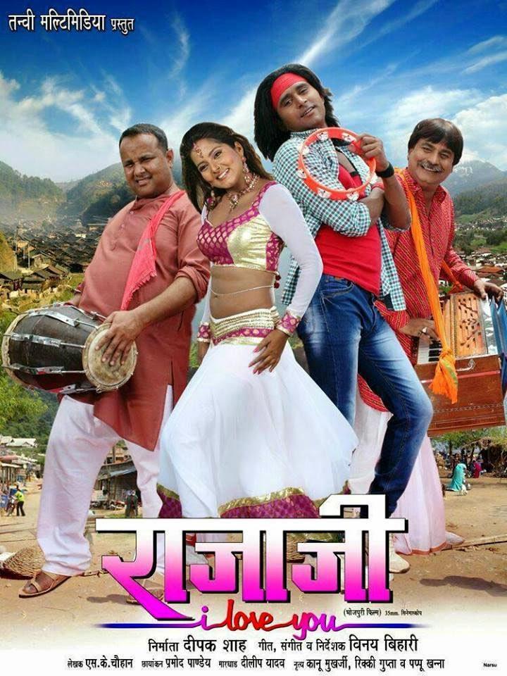 raja hindi film all songs