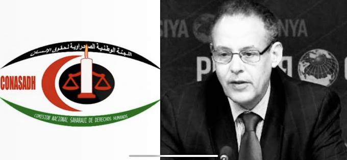 تعزية اللجنة الوطنية الصحراوية لحقوق الإنسان في وفاة القيادي أمحمد خداد