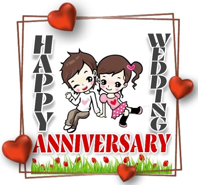 Happy Wedding Anniversary Wishes Image Free Download