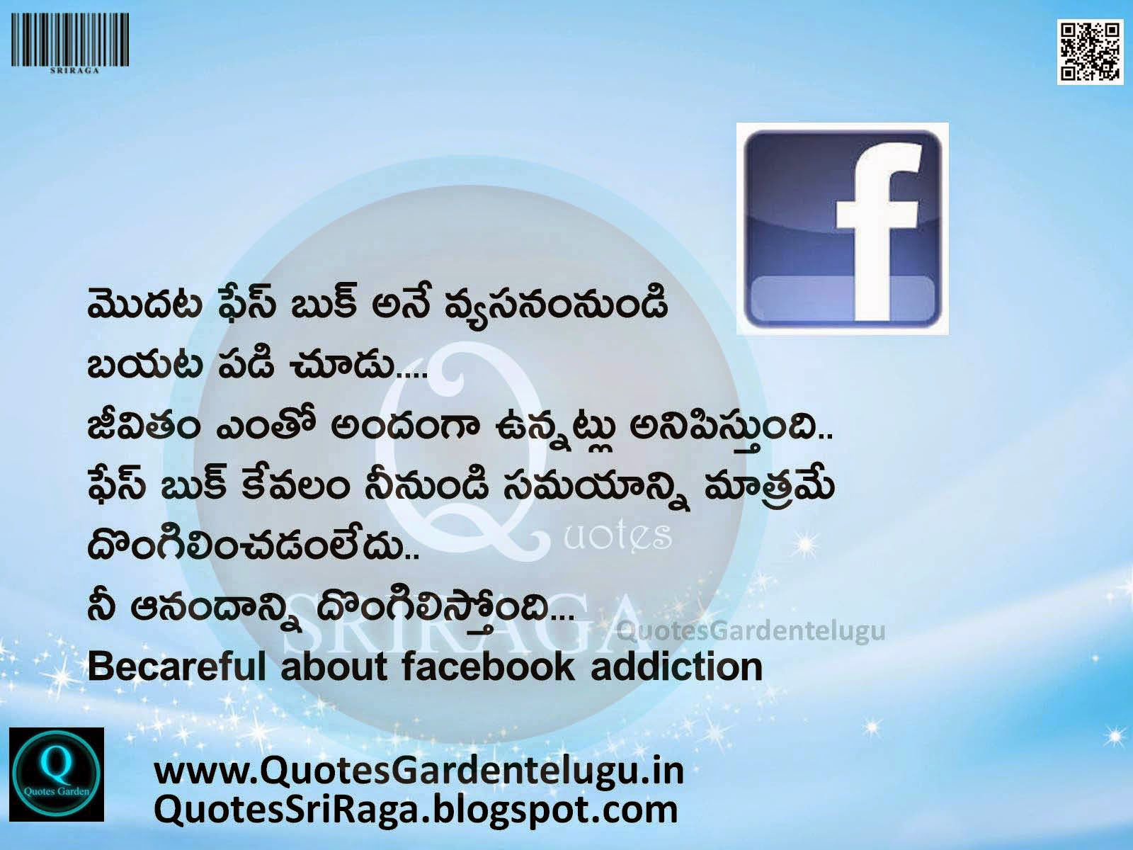 anti face book addiction quotes Face Book Addition wallpapers images