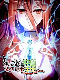 demon spirit seed manual manga