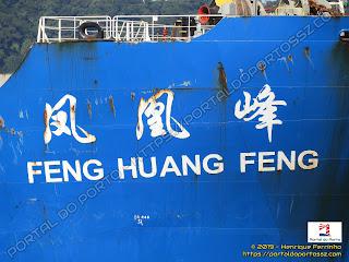 Feng Huang Feng