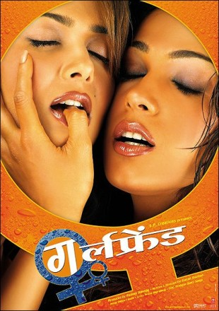 Girlfriend 2004 Full Movie Download HDRip 480p 300Mb