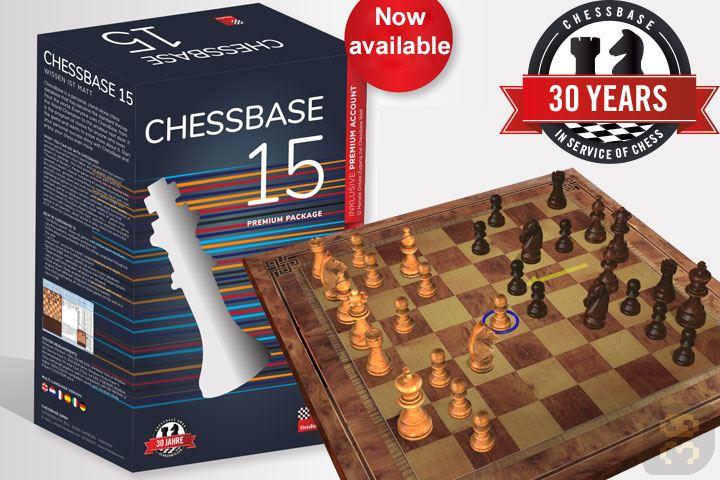 تحميل برنامج قاعدة بيانات الشطرنج النهائيChessBase 15.21 كامل مع التفعيل