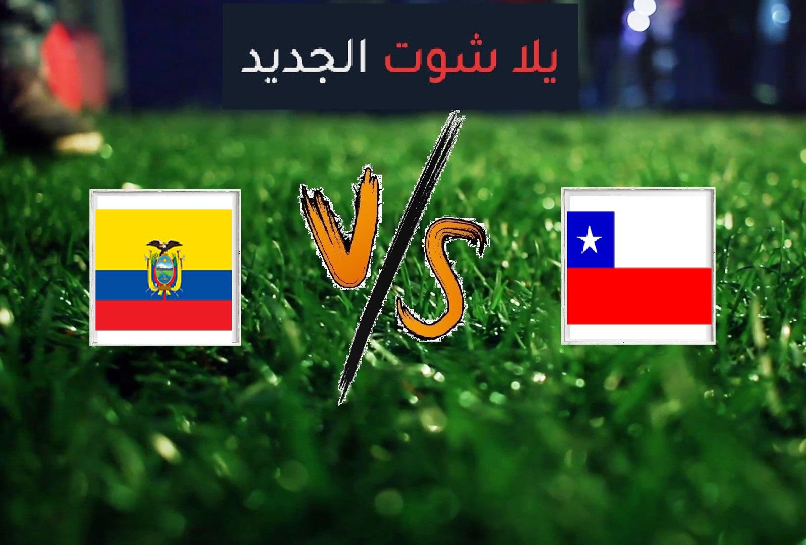 ملخص مباراة الإكوادور وتشيلي بتاريخ 22-06-2019 كوبا أمريكا 2019
