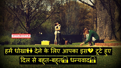 heart touching lines in hindi for love