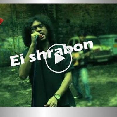 Keu Elo Mone Mone - Bolona Tumi Amar - (2009) Guitar Chords & Lyrics ...