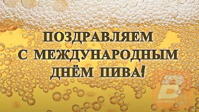 что это за праздник, когда его отмечают в России, история появления