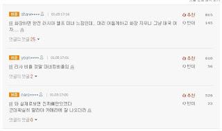 [pann] netizenler #respectlisa etiketini konuştu