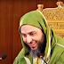 Syaikh Dr. Said Al-Kamali Ulama Maroko Yang Menguasai Banyak Kitab Ilmu