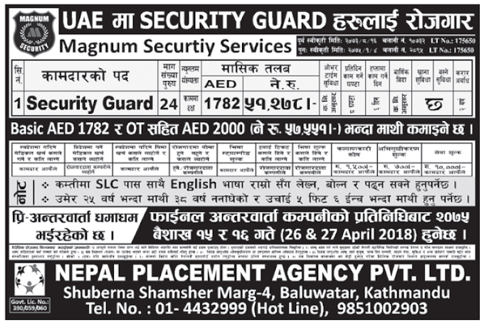 Jobs in UAE for Nepali, Salary Rs 51,278