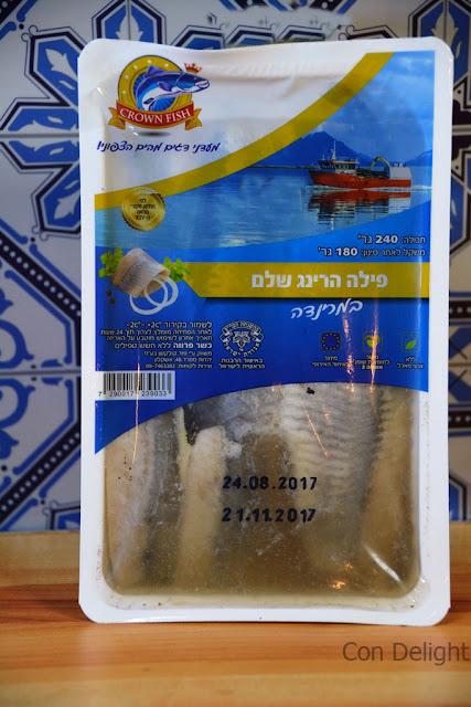 פילה הרינג קראון פיש crown fish herring fillet