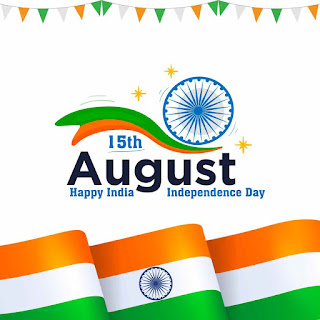 happy independence day 2019 wishes images, happy independence day 2019 wishes, 73rd independence day 2019, Happy 73rd independence day 2019, Happy independence day 2019, Happy independence day 2019 image, Happy independence day 2019 wishes