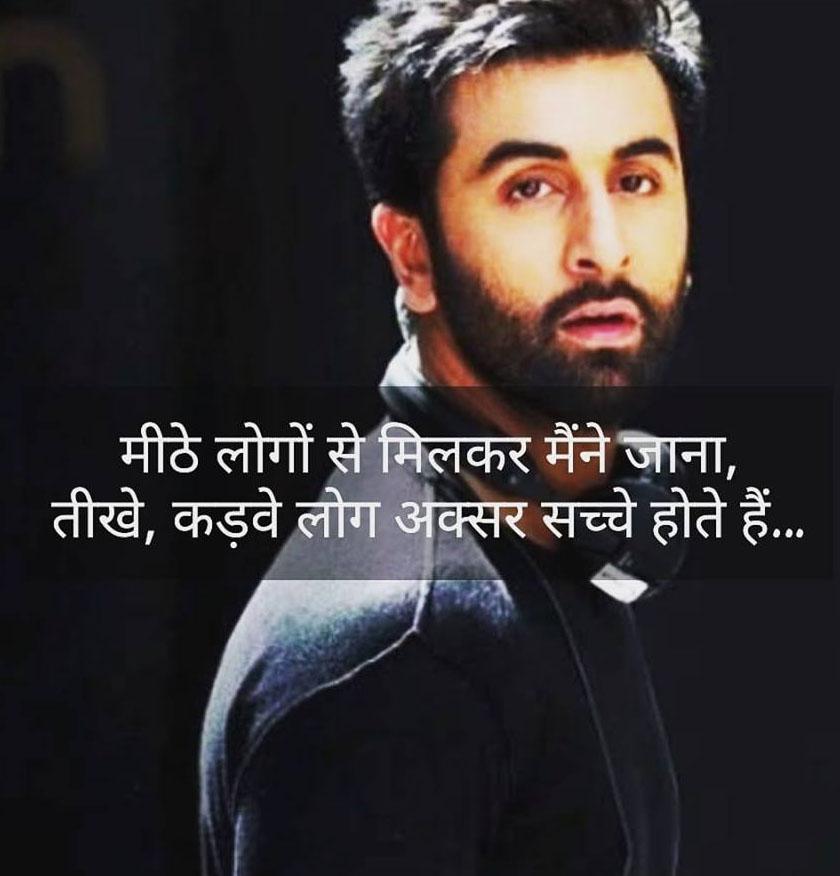 whatsapp images in hindi