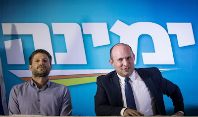 Enquete: Likud 33, Yamina 19
