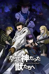 Anime Katsute Kami Datta Kemono-tachi e Legendado
