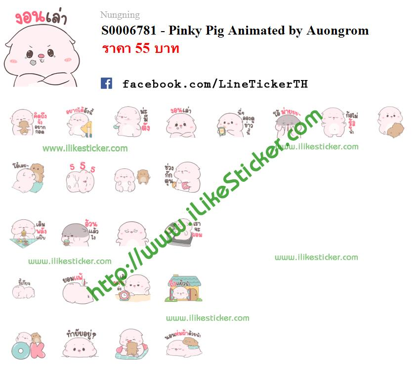 Pinky Pig Animated by Auongrom